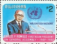 [The 80th Anniversary of Carlos P. Romulo (1st Asian President of U.N. General Assembly), Typ ANQ2]