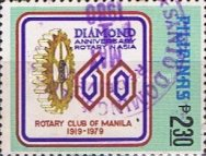 [The 60th Anniversary of Manila Rotary Club, type ANS]