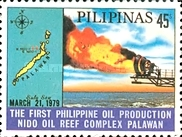 [The 1st Oil Production - Nido Complex, Palawan, Philippines, type ANU2]