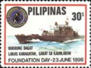 [Philippine Navy Foundation Day, type AOR1]