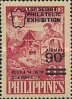 [Airmail - The 1st Scout Philatelic Exhibition and the 25th Anniversary of 1st National Jamboree - Issues of 1959 Overprinted