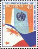[The 35th Anniversary of the United Nations, Typ DYX]