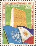[The 35th Anniversary of the United Nations, Typ DYY]