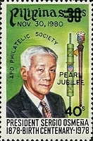 [The 30th Anniversary of APO Philatelic Society - Issue of 1978 Overprinted