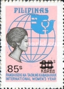 [Issues of 1975 and 1978 Surcharged, Typ DZM]