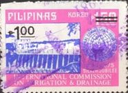 [Issue of 1975 Surcharged, Typ EAK1]