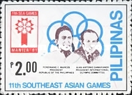 [The 11th Southeast Asian Games - Manila, Philippines, Typ EBD]