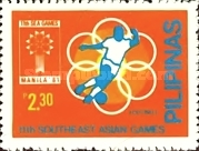 [The 11th Southeast Asian Games - Manila, Philippines, Typ EBE]