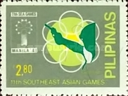 [The 11th Southeast Asian Games - Manila, Philippines, Typ EBF]