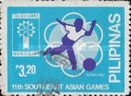[The 11th Southeast Asian Games - Manila, Philippines, Typ EBG]