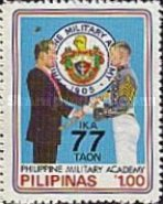 [The 77th Anniversary of Military Academy, Typ EBS2]