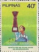 [Tower Awards (for Best