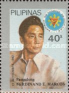 [The 65th Anniversary of the Birth of President Ferdinand Marcos, 1917-1989, Typ ECN1]