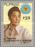 [The 65th Anniversary of the Birth of President Ferdinand Marcos, 1917-1989, Typ ECN2]