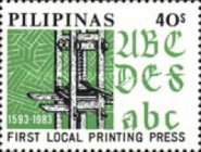 [The 390th Anniversary of First Local Printing Press, type EDH]