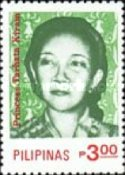 [The 5th Anniversary of the Death of Princess Tarhata Kiram, 1896-1979, type EFB]
