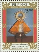 [Marian Year - The 2000th Anniversary of the Birth of Virgin Mary, Typ EJS]
