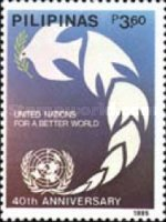 [The 40th Anniversary of the United Nations, Typ EJZ]