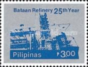 [The 25th Anniversary of Bataan Refinery Corporation, Typ EKY]