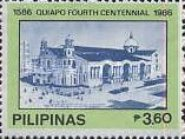 [The 400th Anniversary of Quiapo District, Typ ELX]