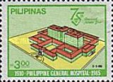 [The 75th Anniversary of Philippine General Hospital, Typ ELY2]