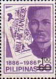 [Issue of 1986 Surcharged 1P, Typ EMQ]
