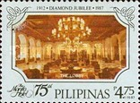 [The 75th Anniversary of Manila Hotel, Typ EMX]