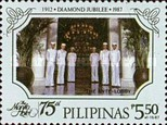 [The 75th Anniversary of Manila Hotel, Typ EMY]