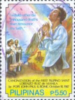 [Canonization of Blessed Lorenzo Ruiz de Manila (First Filipino Saint), Typ ENZ]