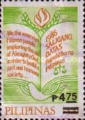 [New Constitution - Issue of 1987 Surcharged P4.75, Typ ESU]