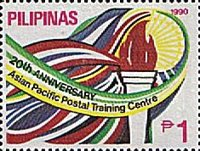 [The 20th Anniversary of Asian-Pacific Postal Training Centre, Typ ETZ1]