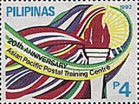 [The 20th Anniversary of Asian-Pacific Postal Training Centre, Typ ETZ2]