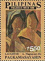 [Philatelic Week, Typ EUH]