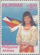 [The 50th Anniversary of Philippine Airlines, Typ EUQ2]