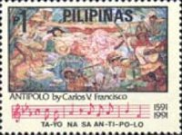 [The 400th Anniversary of Antipolo, Typ EVU]