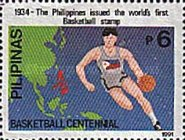 [The 100th Anniversary of Basketball, Typ EYW]