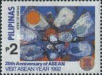 [The 25th Anniversary of Association of Southeast Asian Nations, Visit ASEAN Year, and the 25th Ministerial Meeting and Postal Ministers' Conference, Typ FAR]