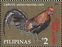 [Chinese New Year - Year of the Rooster, Typ FDO]
