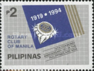 [The 75th Anniversary of Manila Rotary Club, Typ FIU]