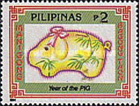 [New Year - Year of the Pig, tip FMJ]