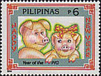 [New Year - Year of the Pig, Typ FMK]