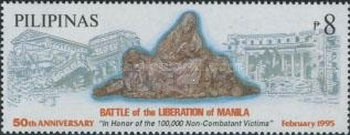 [The 50th Anniversary of Battle for the Liberation of Manila, Typ FNG]
