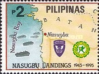 [The 50th Anniversary of Landing of American Troops in Tagaytay and Nasugbu on Luzon, Typ FNQ]