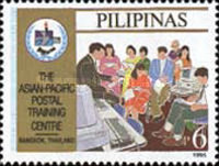 [The 25th Anniversary of Asian-Pacific Postal Training Centre - Bangkok, Thailand, Typ FOU]
