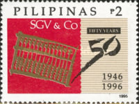 [The 50th Anniversary of Sycip Gorres Velayo and Company (Accountants), Typ FQE]
