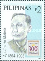[The 100th Anniversary of Declaration of Philippine Independence Revolutionaries, Typ FQT]