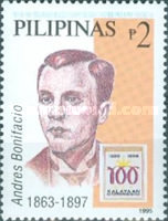 [The 100th Anniversary of Declaration of Philippine Independence Revolutionaries, Typ FQU]