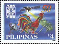[The 50th Anniversary of ABS-CBN Broadcasting Services in Philippines, Typ FVG]
