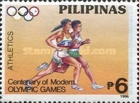 [The 100th Anniversary of Modern Olympic Games, Typ FVO]