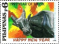 [Chinese New Year - Year of the Ox, Typ FXI]